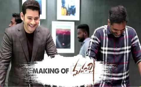 Making Of 'Maharshi' – Video