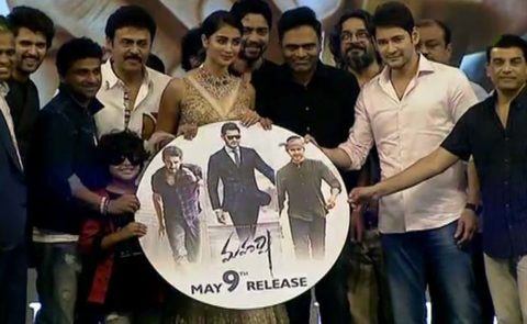 'Maharshi' Pre-Release Event – Video