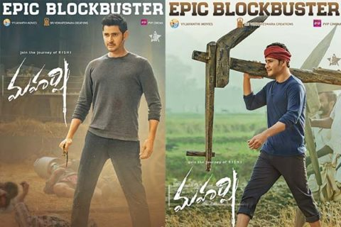 'Maharshi' AP & TG 4 Days Collections