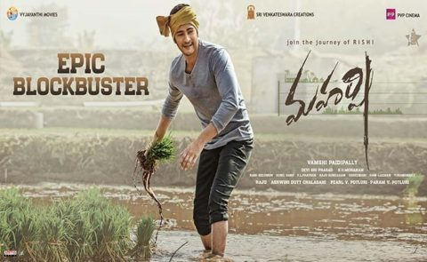 'Maharshi' 2 Days AP & TS Collections