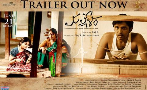 Mallesham Trailer – Entertaining Realistic Biopic