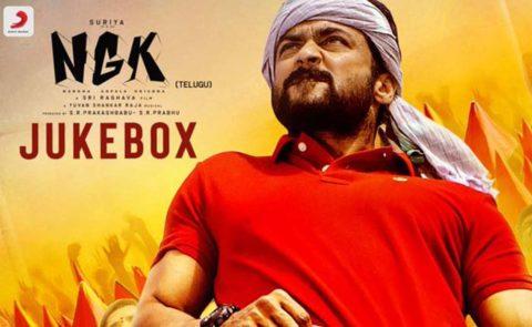'NGK' Jukebox – Video