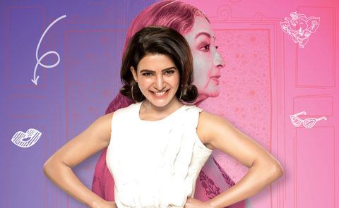 'Oh Baby' (Samantha Akkineni) First Look – Posters