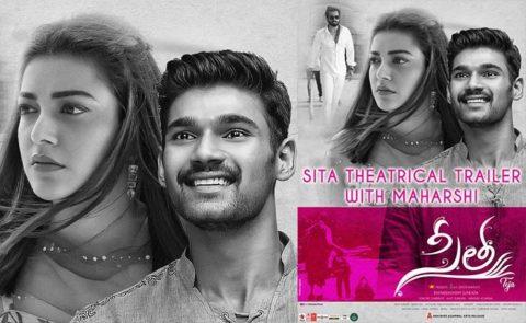 Kajal Got Interesting Promotional Plan For 'Sita'