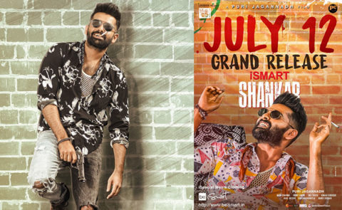 Ram, Puri Jagannadh's 'iSmart Shankar' Release on July 12th – Posters