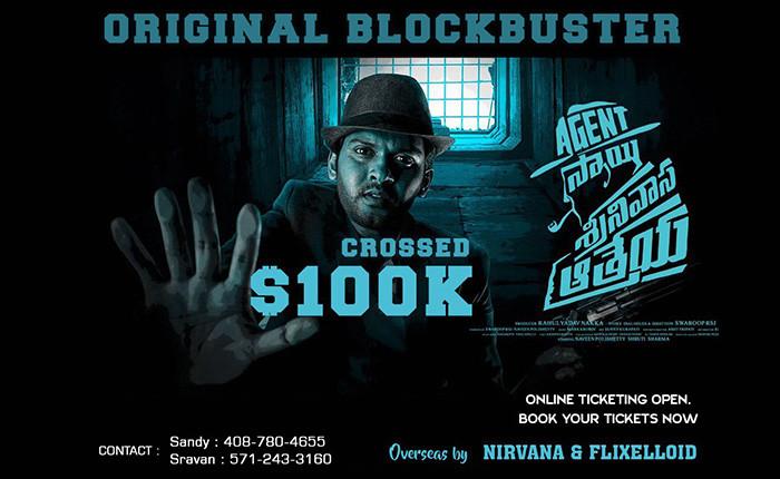 Agent Sai Srinivasa Athreya Working At Box Office