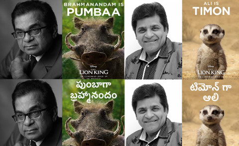 Brahmanandam And Ali To Voice Key Characters For THE LION KING In Telugu