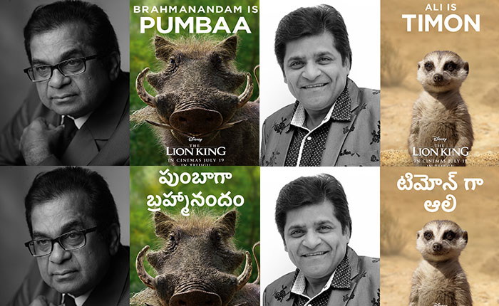 Brahmanandam And Ali To Voice Key Characters For The Lion