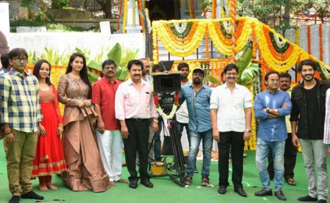 Gem Movie Launch – Pics