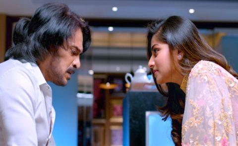 I Love You (Upendra, Rachita Ram) Theatrical Trailer