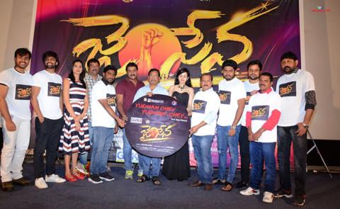 'Jai Sena' First Song 'Yuddham Chey' Launch – Pics