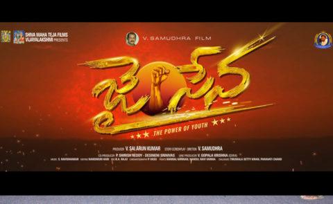 'Jai Sena' Title Motion Poster – Video