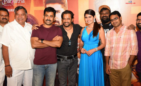 Killer Success Meet – Pics