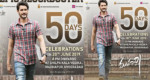 Superstar Mahesh's Epic Blockbuster 'Maharshi' Completing 50 Days In 200 Centers. Celebrations On June 28th At Shilpakalavedika, Hyderabad.