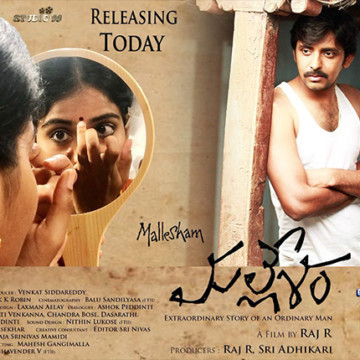 'Mallesham' Movie Review
