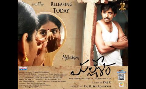 'Mallesham' Movie Review