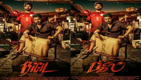 Vijay's Bigil First Look Revealed