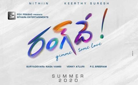 Nithiin, Keerthy Suresh's 'Rang De' Announced
