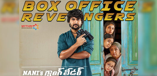 Nanis Gangleader USA Collections