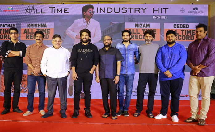 AVPL team will celebrate the success with all distributors and exhibitors pic