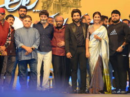 Ala Vaikuntha puramloo Movie Success Celebrations