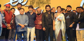Ala Vaikuntha puramloo Movie Success Celebrations