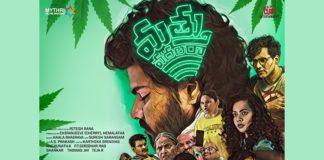 Comedy thriller Mathu Vadalara