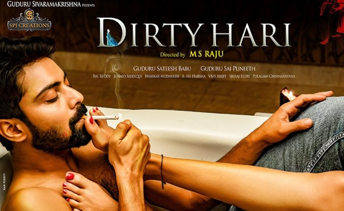 """M.S.Raju to direct """"DIRTY HARI"""" in SPJ Creations Banner"""