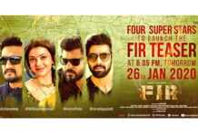 FIR movie