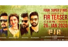 FIR movie