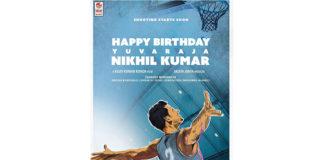 Nikhil sports drama Announced