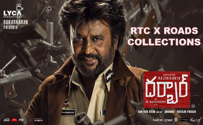 RTC-X-Roads-Collections-Jan9-2020