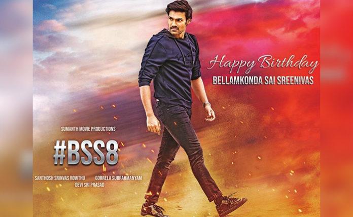 Sai-Srinivas-Bellamkonda-BSS8-Poster