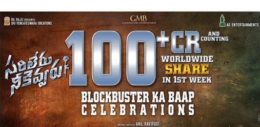 Sarileru-Neekevvaru 100 crores share in 1st week