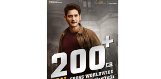 Sarileru Neekevvaru Collected 200 Crores Gross