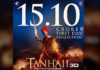 Tanhaji-1st-day-collections