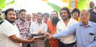 Upendra Kabza Movie Launch