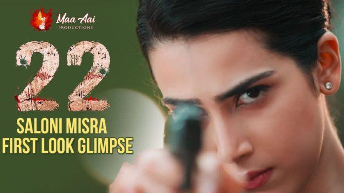 Action Thriller '22'