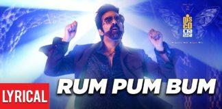 Ravi Teja Rum Pum Bum With Bappi Lahiri