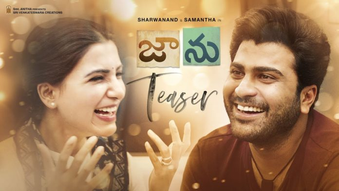 Sharwanand And Samantha's Jaanu Teaser Talk