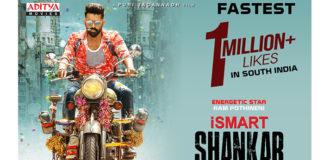Ismart shankar record