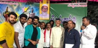 Jai Sena Song Launch