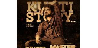 Kitti Story