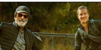 Motion Poster of Thalaiva On Discovery's Man VS Wild