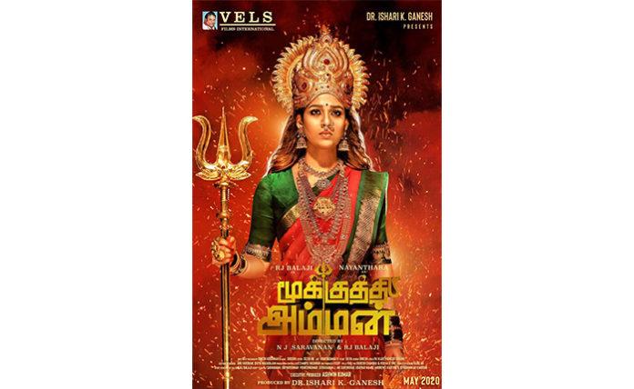 Nayanathara as godess