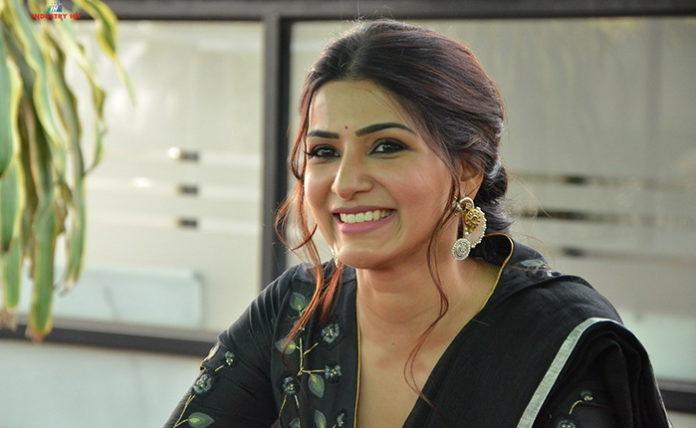 Samantha Jaanu interview