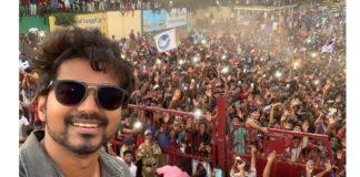 Tamil Star Hero Vijay