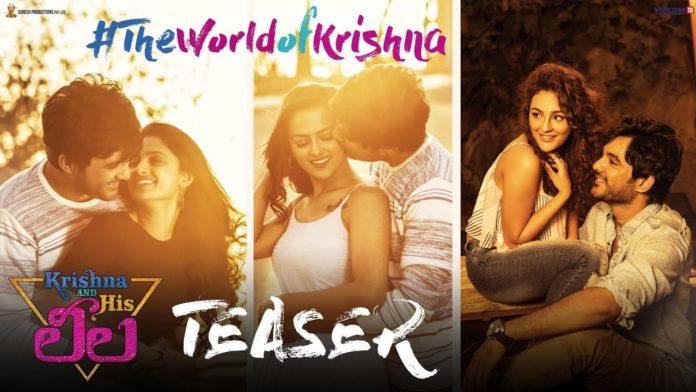 Krishna And His Leela Teaser