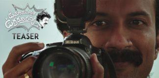 Uma Maheswara Ugra Roopasya Teaser Talk