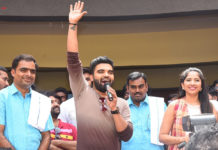 30 Rojullo Preminchatam Ela Movie team at Vaagdevi College